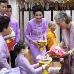 Im Königspalast treffen Narumol, Jorafina , Josef, Jenny und Jack auf die thailändischen Prinzessin Maha Chakri Sirindhorn