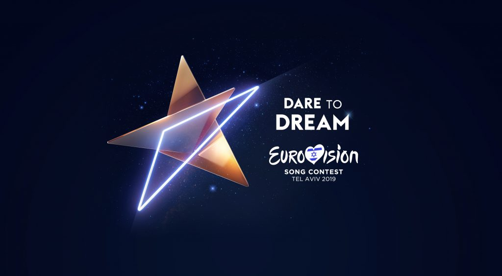 """Dare to Dream!"" ist der Slogan des 64. Eurovision Song Contest in Israel."